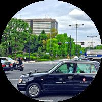 タクシーコンサルティング